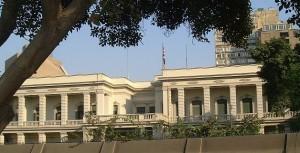 British Embassy in Cairo.